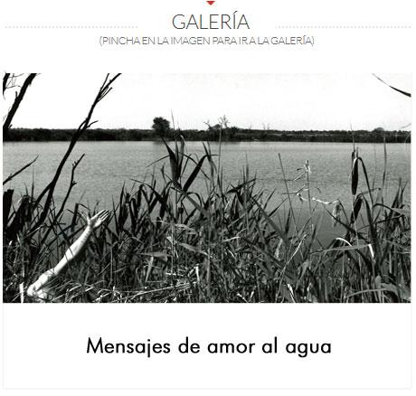 GALERIA-ENCARNA