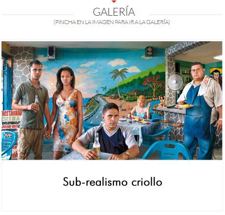 GALERIA-MARCOS-LOPEZ